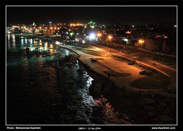 شب های دزفول - عکس محمد آذرکیش